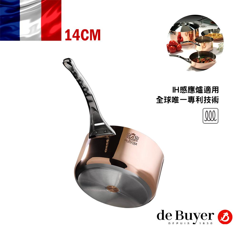de Buyer畢耶 契合銅鍋頂級系列-單柄調理鍋14cm(不含蓋)