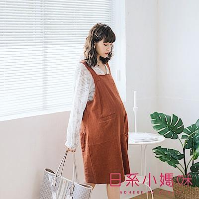 日系小媽咪孕婦裝-孕婦裝~女孩感厚棉麻吊帶洋裝
