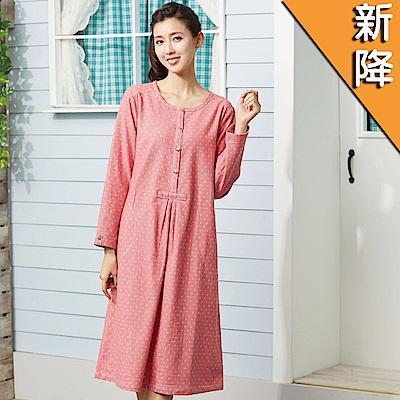 華歌爾睡衣-英倫風 M-L 長袖裙裝(甜美粉)