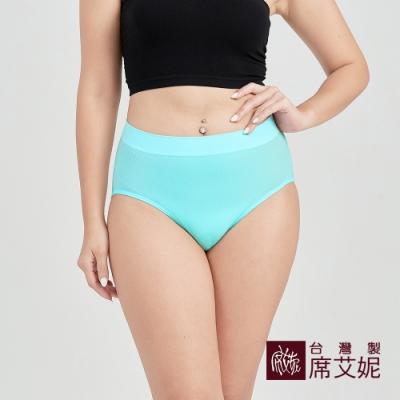 席艾妮SHIANEY 台灣製造 中大尺碼彈力舒適內褲 超透氣冰涼纖維-藍色