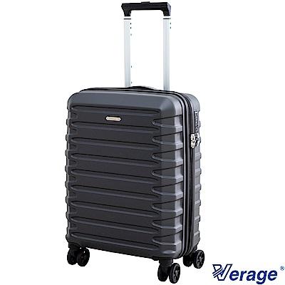 Verage 維麗杰 19吋璀璨輕旅系列登機箱(黑)