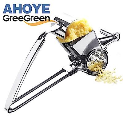 GREEGREEN 不鏽鋼手搖滾輪式刨絲器
