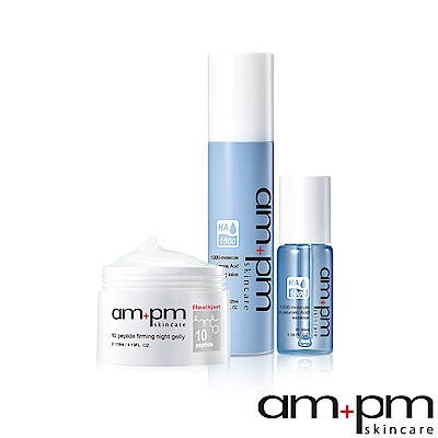 ampm牛爾 1000分子玻尿酸超保濕露+精華+RX10胜肽晚安凍膜