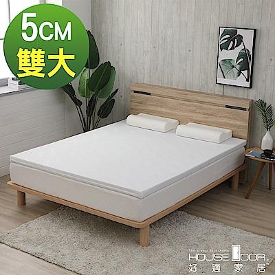 House Door 乳膠床墊 天絲表布 5公分厚泰國Q彈乳膠床墊-雙人加大6尺
