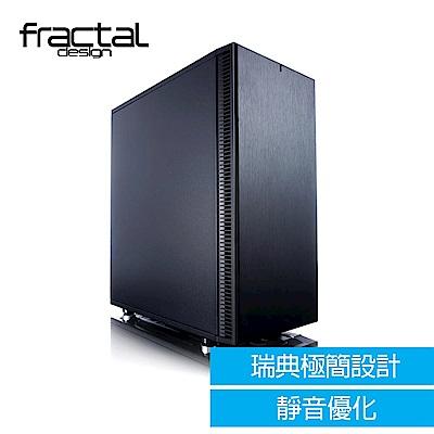 【Fractal Design】 Define C 電腦機殼