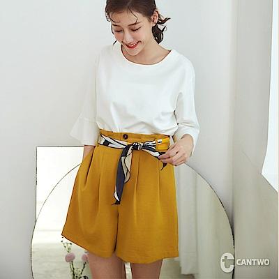 CANTWO夏日附腰帶打褶褲裙-共兩色