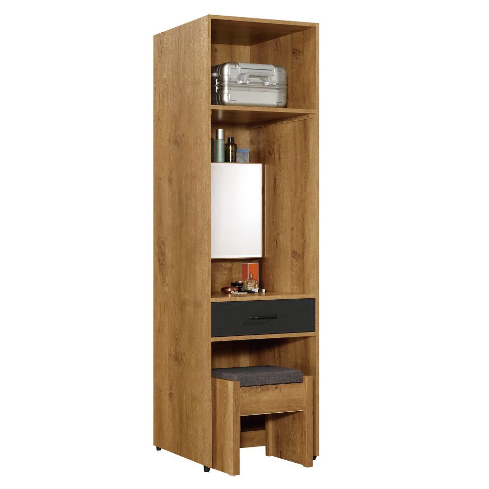 文創集 歐斯汀2尺多功能收納鏡台(單抽屜+鏡台組合)-60x60.5x196.5cm免組