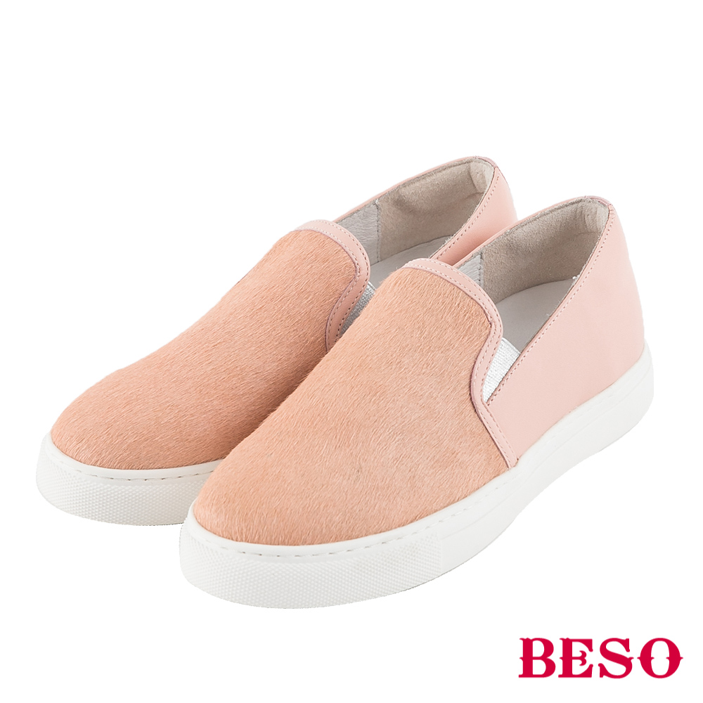 BESO 經典摩登 馬毛拼接素面休閒鞋~粉紅