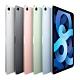 iPad Air 10.9 WiFi 64GB(2020) product thumbnail 1