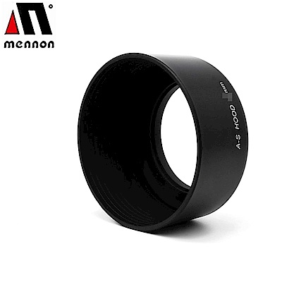Mennon美儂圓筒型圓柱型鏡頭遮光罩52mm遮光罩螺紋52mm太陽罩lens hood遮陽罩S-52(內裡消光啞紋)