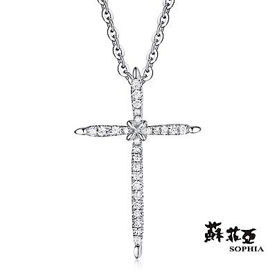 蘇菲亞SOPHIA 鑽鍊 - MY FAITH系列銘記於心鑽石項鍊