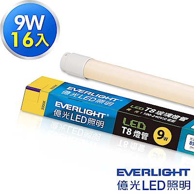 Everlight 億光 9W 2呎 T8 LED 玻璃燈管 (黃光16入)