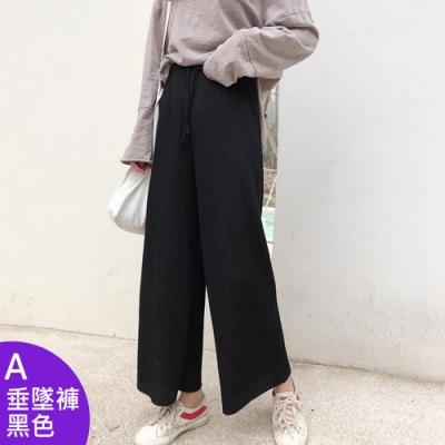【時時樂】涼夏出遊穿搭 寬褲/棉裙(多款任選)