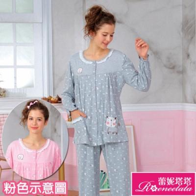 睡衣 針織棉長袖褲裝睡衣(R87205條紋貓咪) 蕾妮塔塔