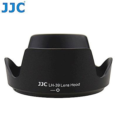 JJC副廠Nikon尼康LH-39遮光罩,相容Nikon原廠HB-39(黑色) 適AF-S DX NIKKOR 16-85mm 18-300mm f/3.5-5.6G ED VR lens hood