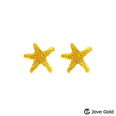 Jove gold 小海星黃金耳環