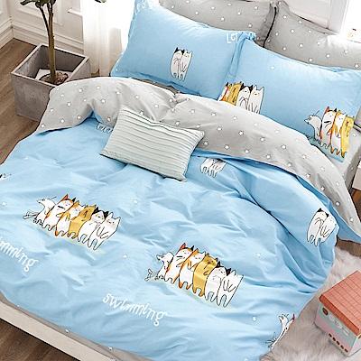 La Lune 100%40支寬幅台灣製精梳純棉雙人床包枕套三件組 喵星人之歌