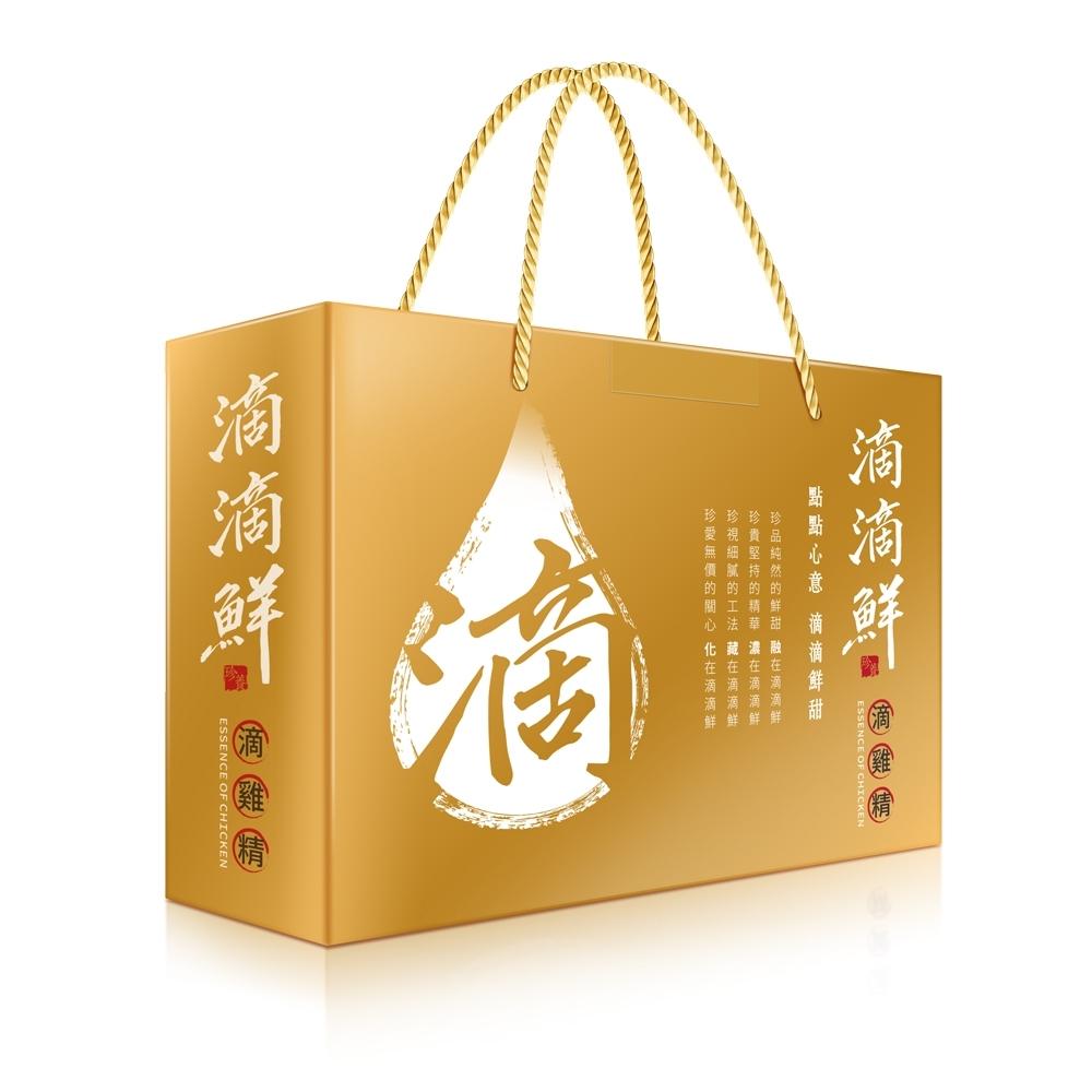 【滴滴鮮】滴雞精提袋式10入禮盒(45ml/入)