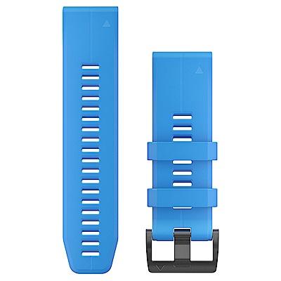 GARMIN  QUICKFIT 26mm 青藍色矽膠錶帶