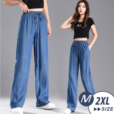 【LANNI 藍尼】長腿女神綁帶闊腿褲-藍色(M-2XL)●