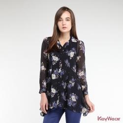 KeyWear奇威名品     法式浪漫花卉印花長袖襯衫-灰藍色