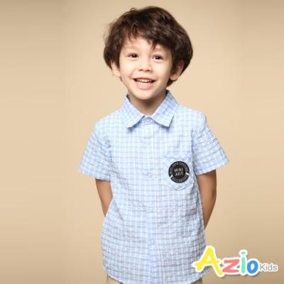 Azio 男童 上衣 帥氣格紋口袋徽章短袖襯衫 (藍)