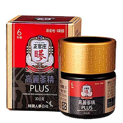 正官庄 高麗蔘精PLUS(30g/瓶)