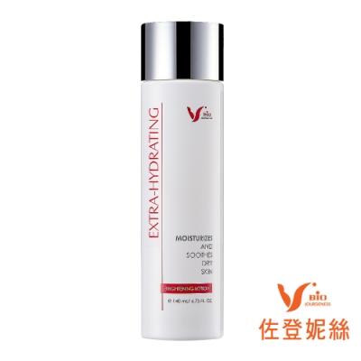 佐登妮絲 水光肌能化妝水140ml 敏弱肌適用 保濕紓緩化妝水