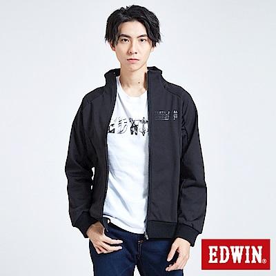 EDWIN 潮流機能 防水3D立領拉鍊外套-男-黑色
