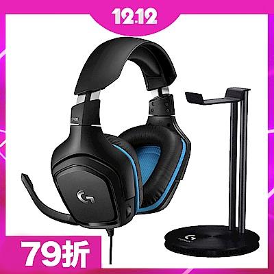 (送耳機架)羅技 G431  7.1 聲道環繞音效電競耳機麥克風