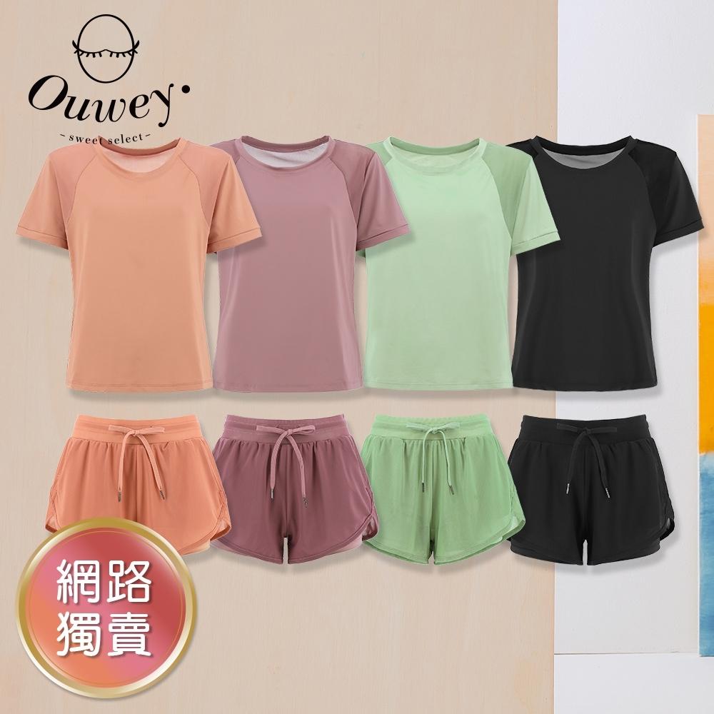OUWEY歐薇 彈性涼爽拼接網布兩件式運動套裝(黑/淺紅/淺綠/淺紫)3212467613