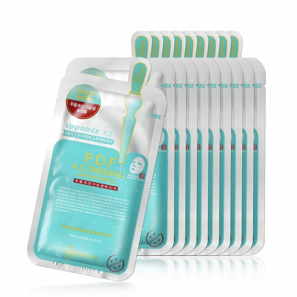 MEDIHEAL美迪惠爾 舒緩淨膚針劑面膜 10入/盒