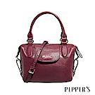 PEPPER`S Sophia 羊皮迷你手提包 - 櫻桃紅