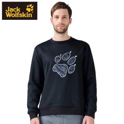 【Jack Wolfskin 飛狼】男 圓領長袖刷毛保暖衣 大學T恤 『黑』