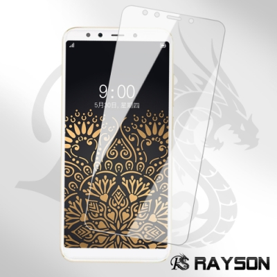 小米 A2 透明 高清 非滿版 手機 9H保護貼