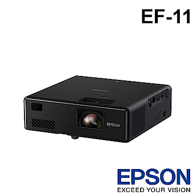 EPSON EF-11 3LCD雷射投影機