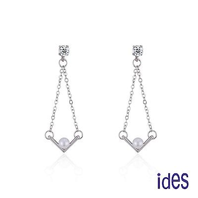 ides愛蒂思 時尚輕珠寶淡水貝珠耳環/感性5mm