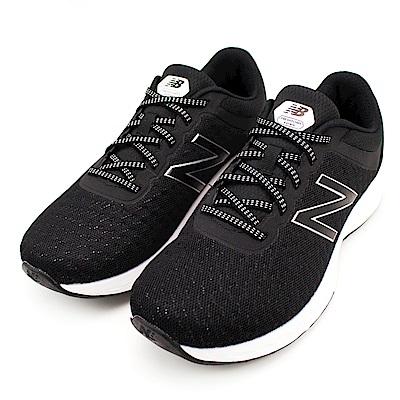NEW BALANCE-男慢跑鞋MKAYMLK1-2E-黑