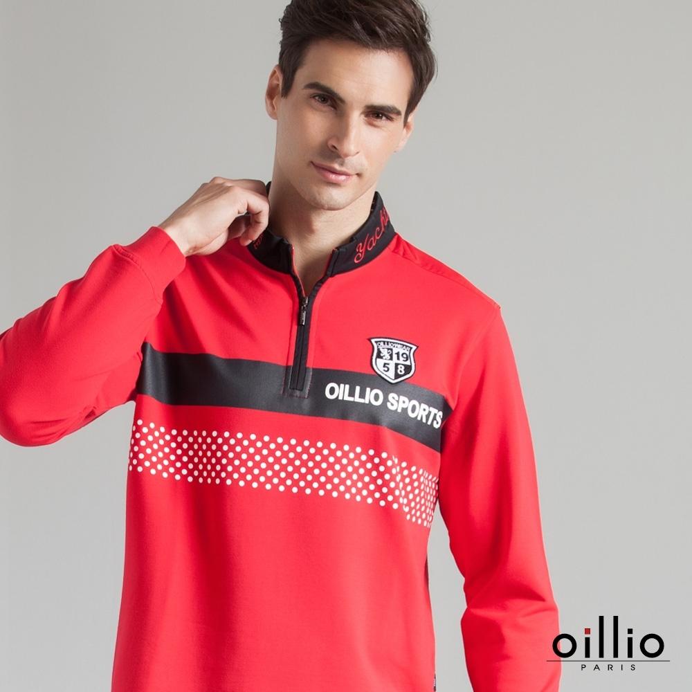 oillio歐洲貴族 男裝 長袖立領T恤 舒適全棉 穿搭彈性 輕鬆穿不悶熱 撞色設計 領子文字刺繡 紅色