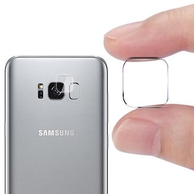 CITY Samsung Galaxy S8  玻璃9H鏡頭保護貼精美盒裝 2入組