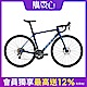 Giant TCR ADVANCED 3 DISC 碳纖維公路自行車 product thumbnail 1