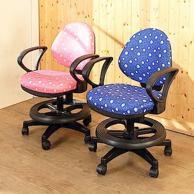 BuyJM繽紛圈圈扶手腳踏圈活動輪兒童電腦椅/辦公椅50x50x78公分