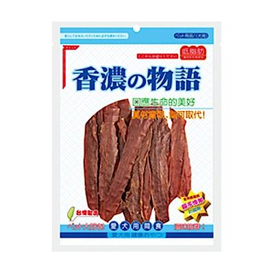 香濃物語 鴨肉小胸肉 120g