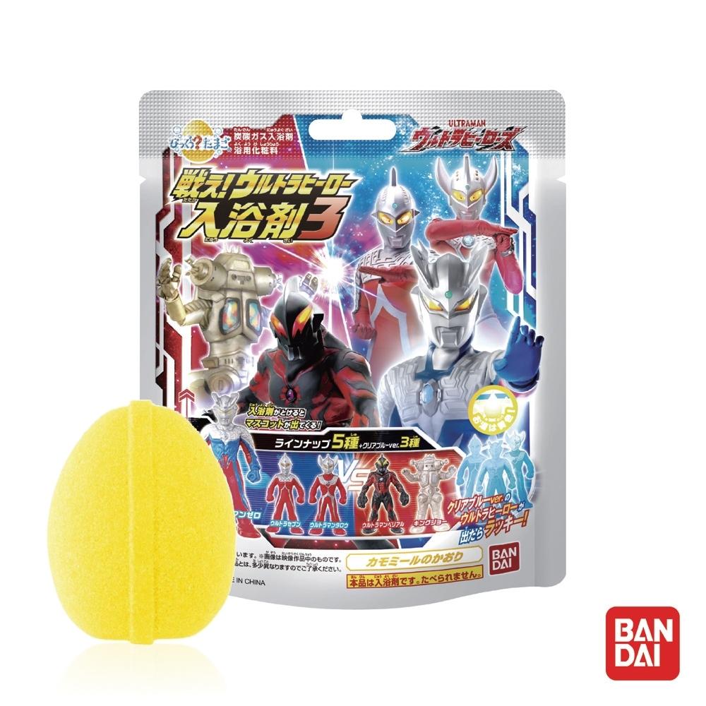 日本Bandai-鹹蛋超人入浴球一入(附可愛公仔/聖誕禮物/交換禮物/泡澡)