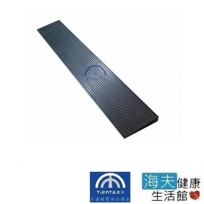 海夫健康生活館 添大興業 斜坡板 橡膠坡道/寬90長15高2.5公分  TTR-90-2.5