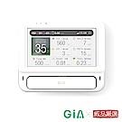 威品嚴選 x GiA 12合1室內空氣品質智控儀(專業版)