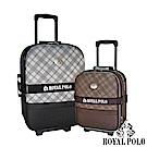 ROYAL POLO皇家保羅   (17+25吋)  兩輪加大行李箱
