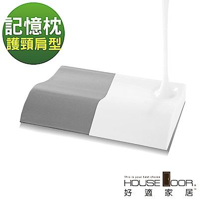 House Door 日本大和防蹣抗菌表布 親膚涼感釋壓記憶枕 護頸肩型 1入