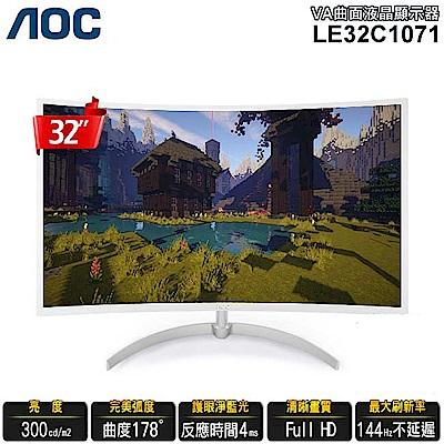 美國AOC 32型 VA曲面FULL HD液晶顯示器 LE32C1071