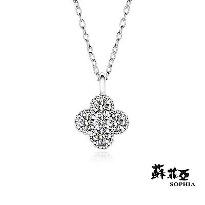 蘇菲亞SOPHIA - 輕珠寶系列迷你四葉草0.10克拉鑽石套鏈